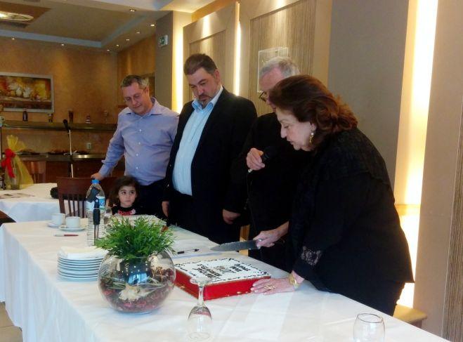 Γενική Συνέλευση - Κοπή Πίτας Συλλόγου - ΔΕΛΤΙΟ ΤΥΠΟΥ